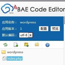 百度BAE免费空间搭建wordpress