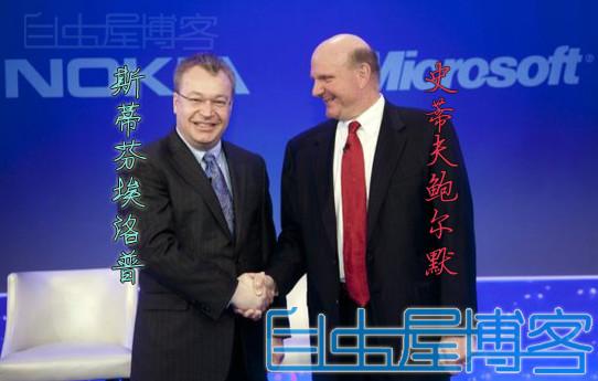 诺基亚被微软收购后为起死回生吗