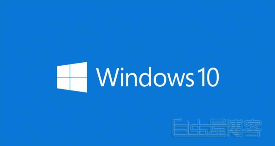 windows10发布会