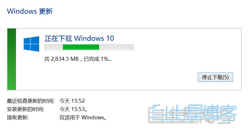 windows10推送
