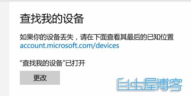 windows10新功能