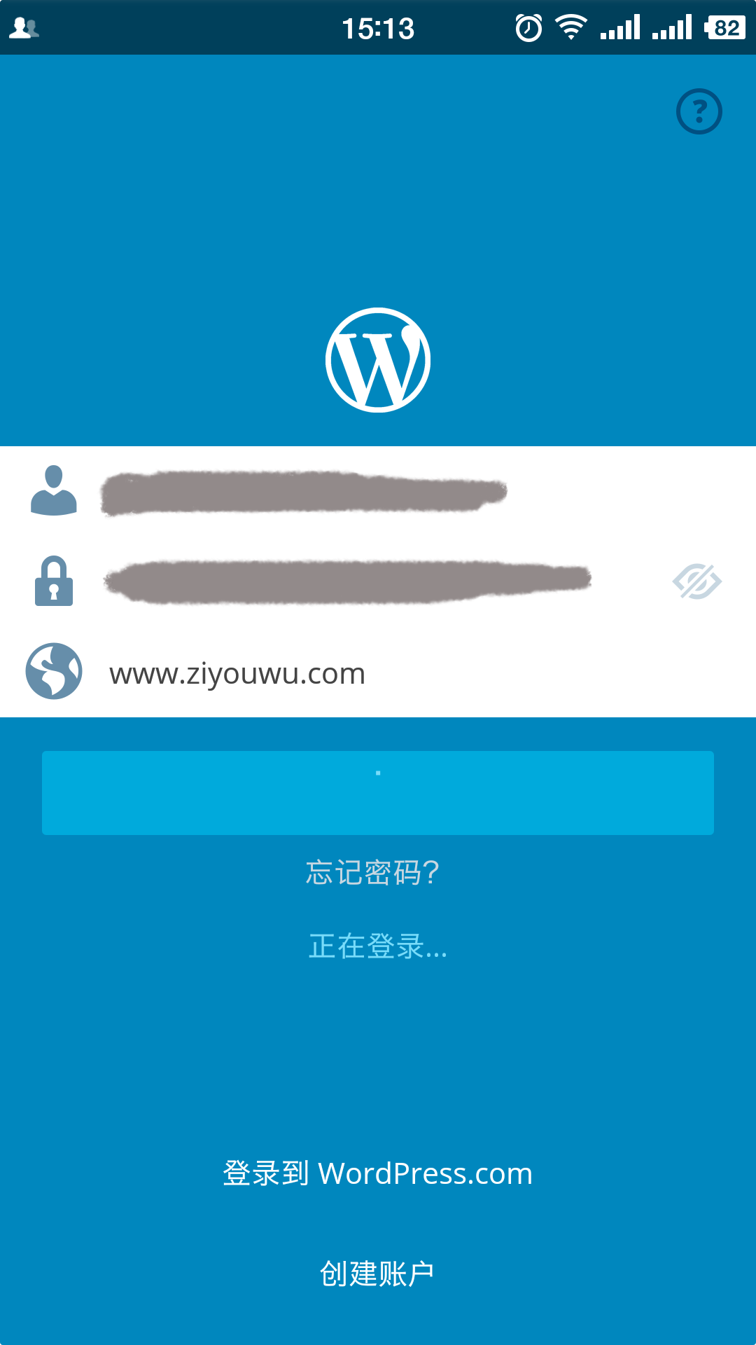 WordPress For Android 5.0应用
